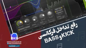 Sidechain Kick And Bass
